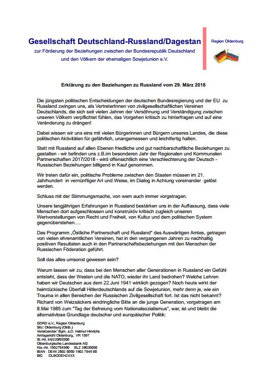 GDRD-Erklärung1