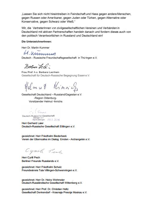 GDRD-Erklärung2